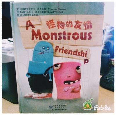monstres chinois 2.jpg