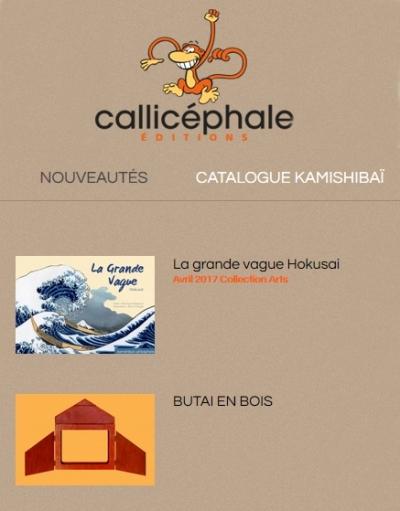 callicéphale 2.jpg