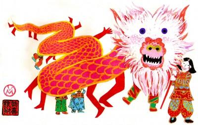 Dragon de Papier.jpg