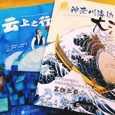 livres en chinois.jpg