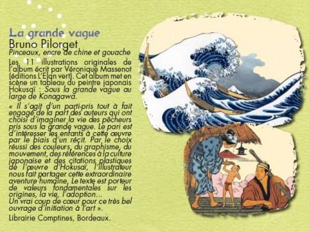 Annonce Expo Grande Vague Fougères.jpg