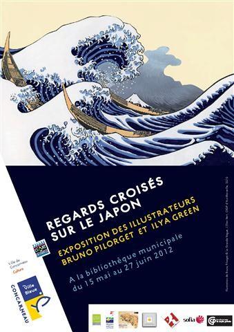 bretagne, japon, la grande vague, bruno pilorget, l'élan vert, exposition, illustrations originales
