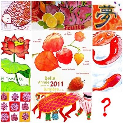 illustrations,voeux,bonne année