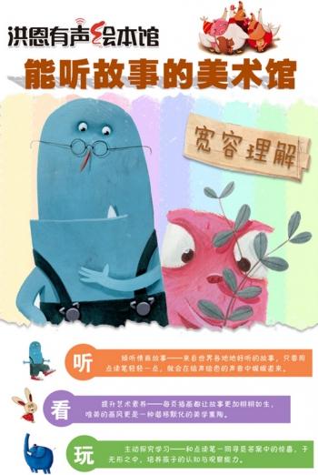 monstres chinois.jpg