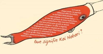 La Grande Vague 13 koinobori.jpg